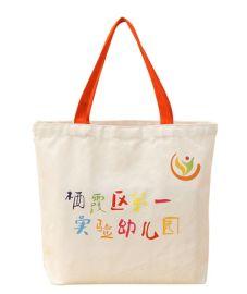 廠家定做手提袋文藝學生帆布袋定制logo