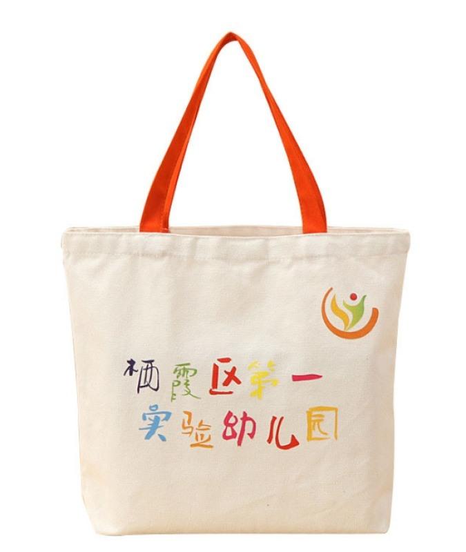 廠家定做手提袋文藝學生帆布袋定製logo