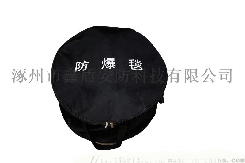[鑫盾安防]XD3供应1.6米双围栏防爆毯 防爆毯产品简介