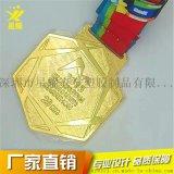 专业生产金属奖章个性运动会奖牌创意纪念奖章