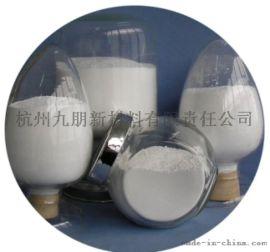 结构陶瓷增韧专用纳米二氧化锆
