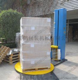缠绕膜包装机 全新**缠绕膜包装机 山东喜鹊包装