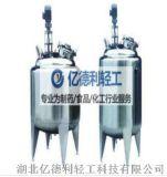 進口 電加熱 石油 稀配液罐 如何運行