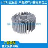 太陽花散熱器鋁合金精加工,工業散熱器鋁合金價格