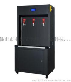 汉中学生用温热直饮水机WB-G-90L校园饮水机