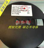 4-21V 2A同步DC/DC降壓晶片 SX2106一級代理商