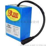 百韧锂电池 24v10ah 电动轮椅车用