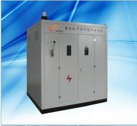 变压器中性点接地电阻柜