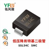 SSL54C SMC低压降肖特基二极管电流5A40V佑风微品牌