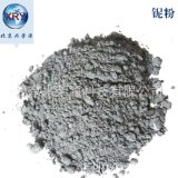 超细铌粉10.5μm 99.9高纯 金属微米级铌粉