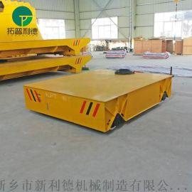 内蒙古4转弯式电动平车移动升降轨导平台车驳运设备