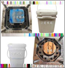PE塑料20kg塑胶密封桶模具供应商
