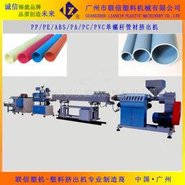 全国热销PP管材挤出机SJ-55HDPE管材生产线