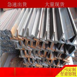 熱扎T型鋼,上海專業T型鋼加工,50*50*5*5