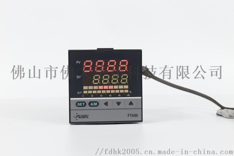 ASK多功能微电脑控制仪表FTA99-632(ASK厂家,ASK工业自动化,ASK代理,ASK总代理,ASK生产产厂,ASK品牌,ASK温控表,ASK人机界面)