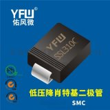 SSL54C SMC低压降肖特基二极管佑风微