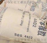 燕山石化橡塑SBS4402参数用途