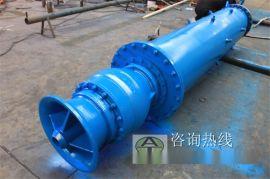 水电站自来水厂大型深井潜水泵现货