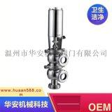 不鏽鋼純化水管道U型隔膜閥