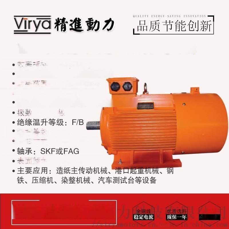 Y2VP-100L1-4-2.2KW變頻電機廠家