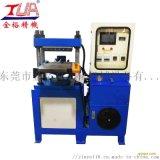 小型四柱油压机 双头硅胶油压机 直供福建