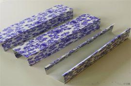 精湛木纹铝方管 东方木纹铝方管 铝合金木纹铝方管