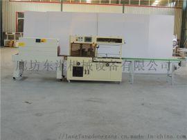 全自动边封热收缩包装机 热缩膜塑封机