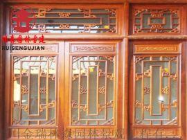 成都仿古门窗厂,实木门窗厂,中式雕花门窗