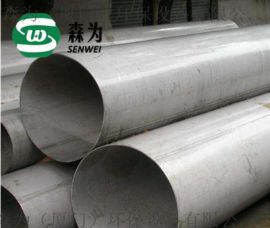 南平焊接通风管道报价低,厂家供应