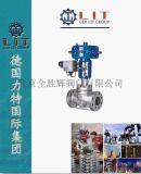 进口气动蒸汽调节阀性能特点