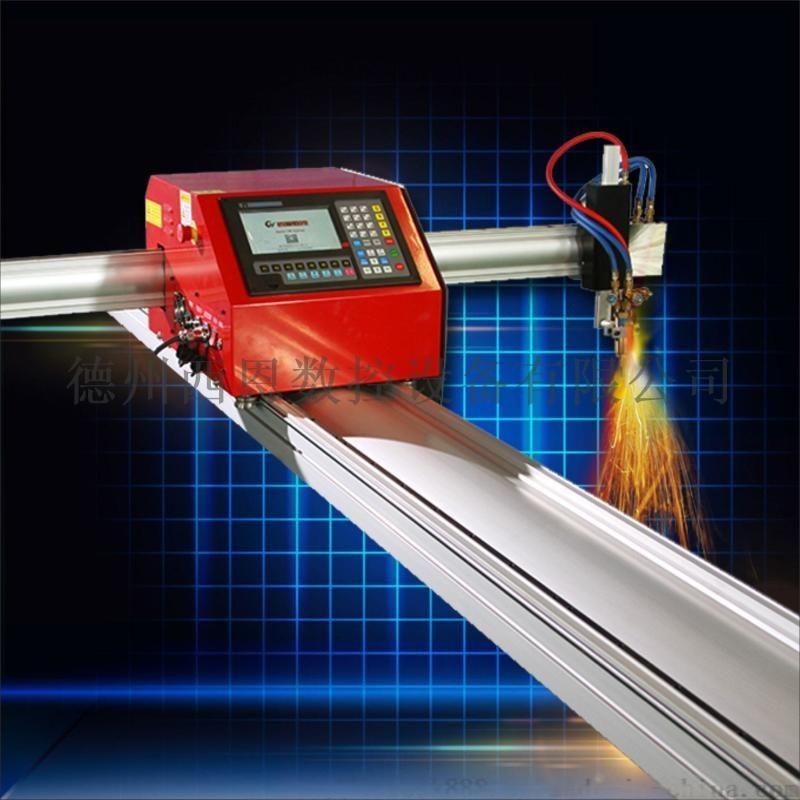 西恩数控方管切割机火焰等离子 数控切割机