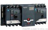 安徽施耐德WATSNA-160万高双电源总代理