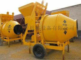 移动式滚筒搅拌机 建筑水泥砂浆混合机 混凝土搅拌机