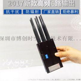 手机+WiFi信号屏蔽器解决手机上瘾