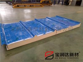 三波峰聚氨酯复合板夹芯板保温板屋面板