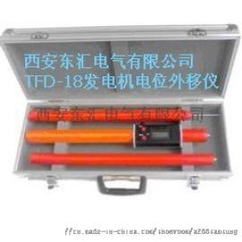 发电机表面电位测试仪,**东汇**厂家