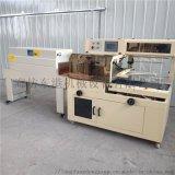 4525型熱收縮機   熱縮爐包裝機