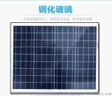 10W-15W多晶太陽能電池板 品牌產品