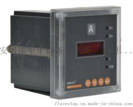 单相电压表 安科瑞PZ48-** 厂家直销