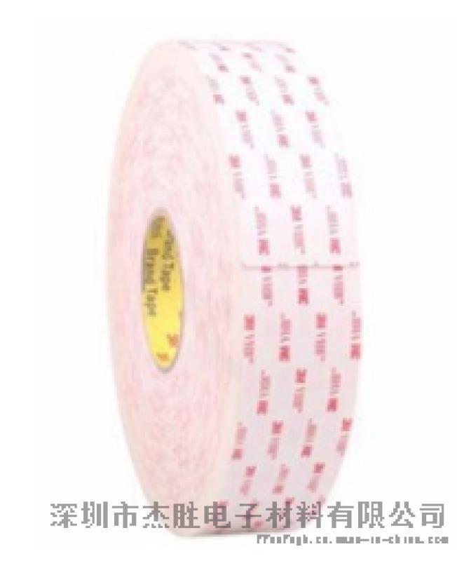 深圳3M4952模切胶带厂家,汽车泡棉模切胶带厂家/3M模切胶带厂家