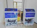 自來水消毒裝置全自動電解次氯酸鈉發生器