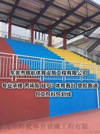 体育场看台彩色漆 运动场看台地坪刷漆