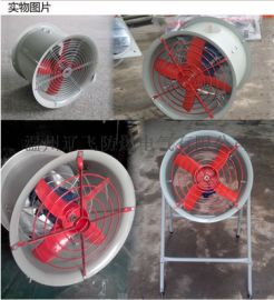 FBT35防爆防腐轴流风机