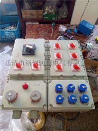 BXX-T4/16A防爆检修插座箱
