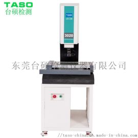TASO台硕全自动影像测量仪 高精度影像仪VME-3020C