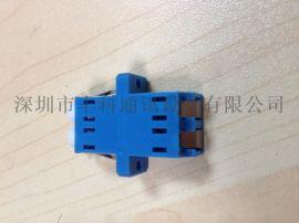 LC双工 长耳短耳 内有金属挡板 金属片光纤适配器