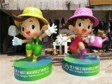 揚州博覽會文化宣傳玻璃鋼形象卡通人物雕塑