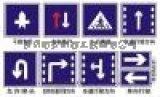 昆明致安供应小型标牌云南交通设施