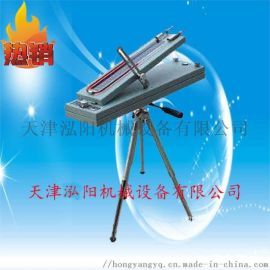 AFG-150型U形倾斜压差计使用说明