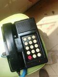 KTH 33本安放爆电话机 HAK 2电话